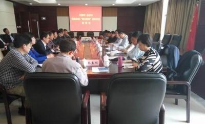 无锡、徐州两市档案系统开展南北挂钩对接工作