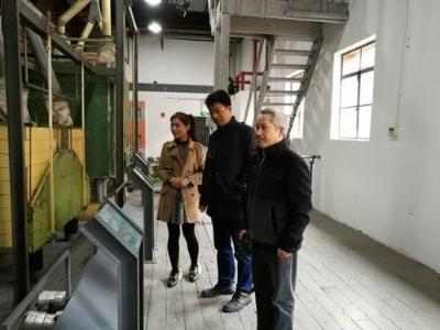 """""""锡商与中国现代化""""将在《档案与建设》杂志开设专栏"""