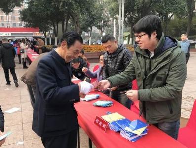 """锡山区档案局开展""""12.4""""法制宣传日活动"""