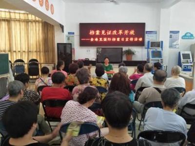 无锡江海街道档案文化宣传激发改革情怀和爱国热情