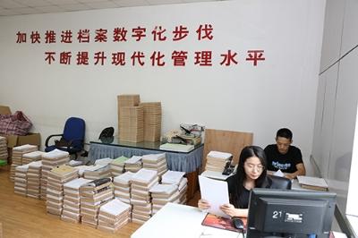 锡山区档案史志馆完成涉改单位档案接收移交工作